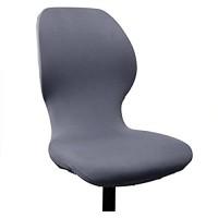 VORCOOL Stuhlbezug Stuhlhussen elastische Stuhl Abdeckung Stretch waschbar Drehstuhl Bezug Grau