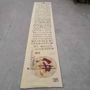 Prajnaparamita herz sutra stickerei promi kalligraphie und malerei antike brokat stickerei zeichnung zimmer dekorative schmerzen Malerei und Kalligraphie