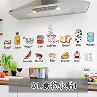 Cartoon Kühlschrank Tür Wandaufkleber Dekoration Selbstklebende Wandaufkleber-01_Kühlschrankaufkleber_Kaufen Sie mehr mit discount_Extra groß